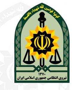 دستگیری عوامل درگیری دسته جمعی شهرستان رباط کریم