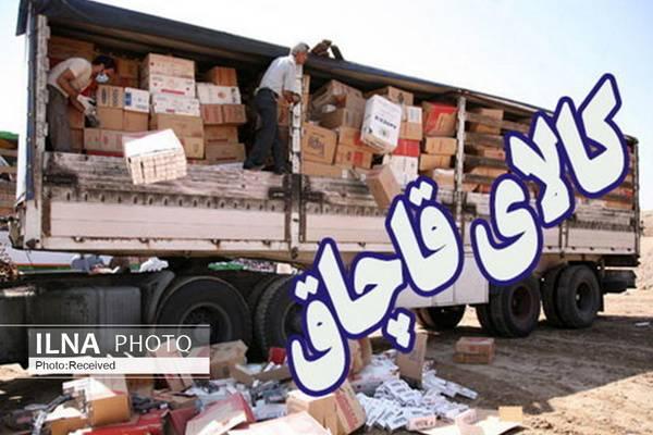 کشف کالای قاچاق با برندهای تقلبی در غرب تهران