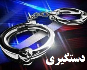 دستگیری قاتلان دو برادر در روستای پیغمبر
