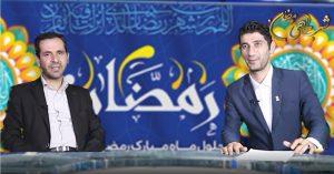 برنامه های شب های رمضان; قسمت اول: توصیه در مورد روزه داری در شرایط کرونا