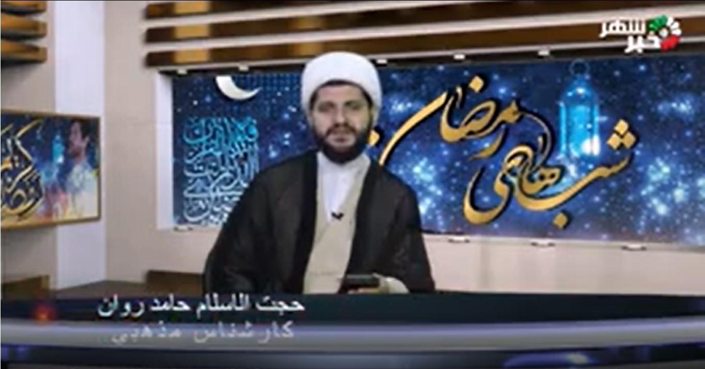 شبهای رمضان; قسمت سیزدهم / جایگاه و فضائل ماه مبارک رمضان