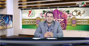 برنامه شبهای رمضان; قسمت چهاردهم / دعوت از بازیگر سینما و تلویزیون