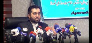 اخبار هفتگی غرب استان تهران