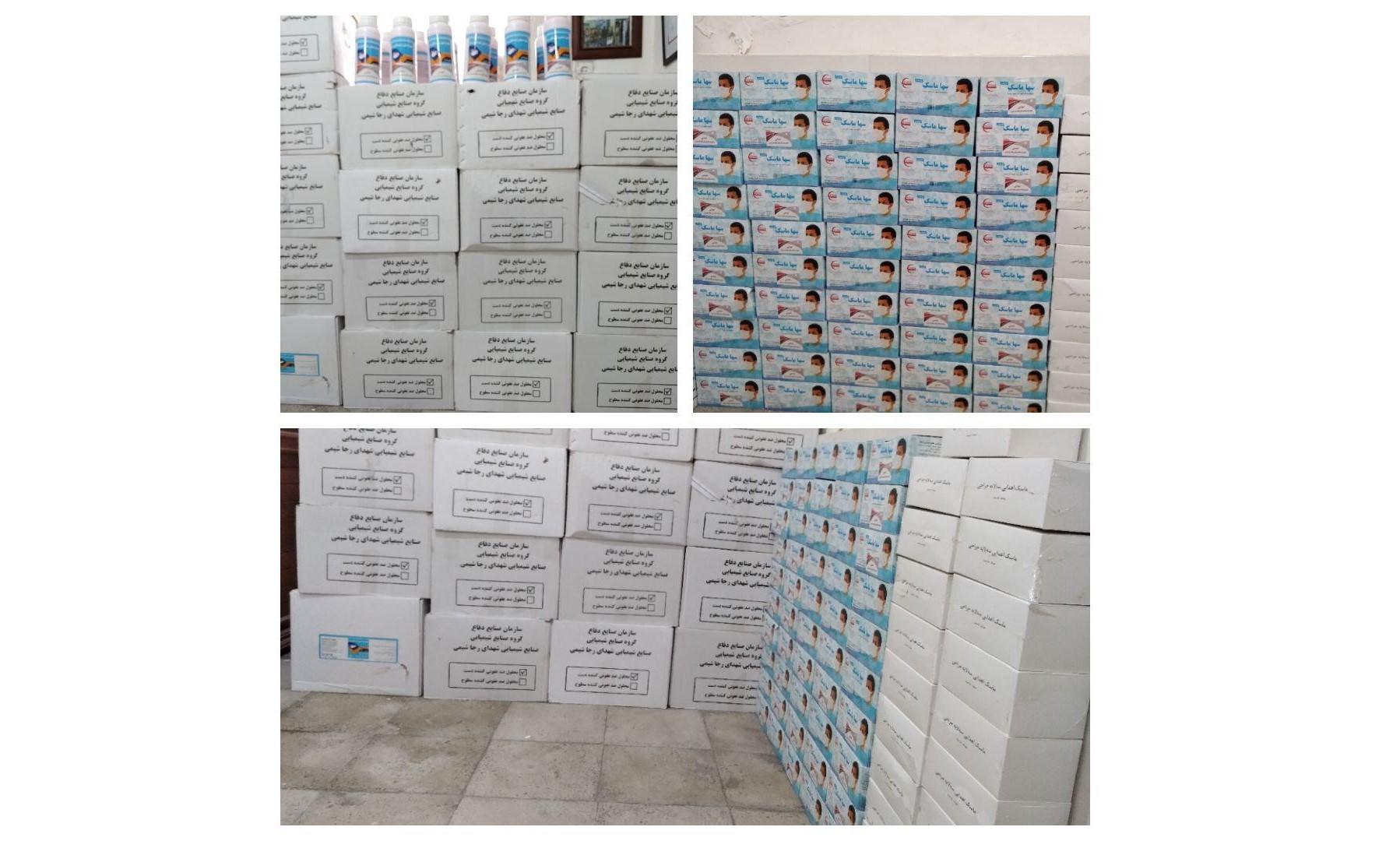 توزیع 6000 بسته بهداشتی ویژه مددجویان بهزیستی شهرستان ملارد