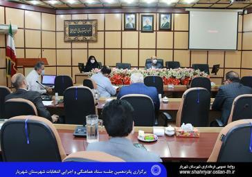 برگزاری پانزدهمین جلسه ستاد هماهنگی و اجرایی انتخابات شهرستان شهریار/ انتخابات پرشور موجبات اقتدار و عزت ملی را فراهم میکند.