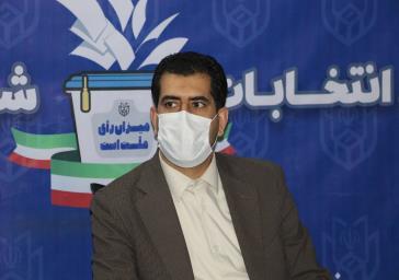 تشکیل ۴ شعبه ویژه رسیدگی به جرائم انتخاباتی در شهریار/ داوطلبان انتخابات شورا حتی فکر خرید رای نباشند