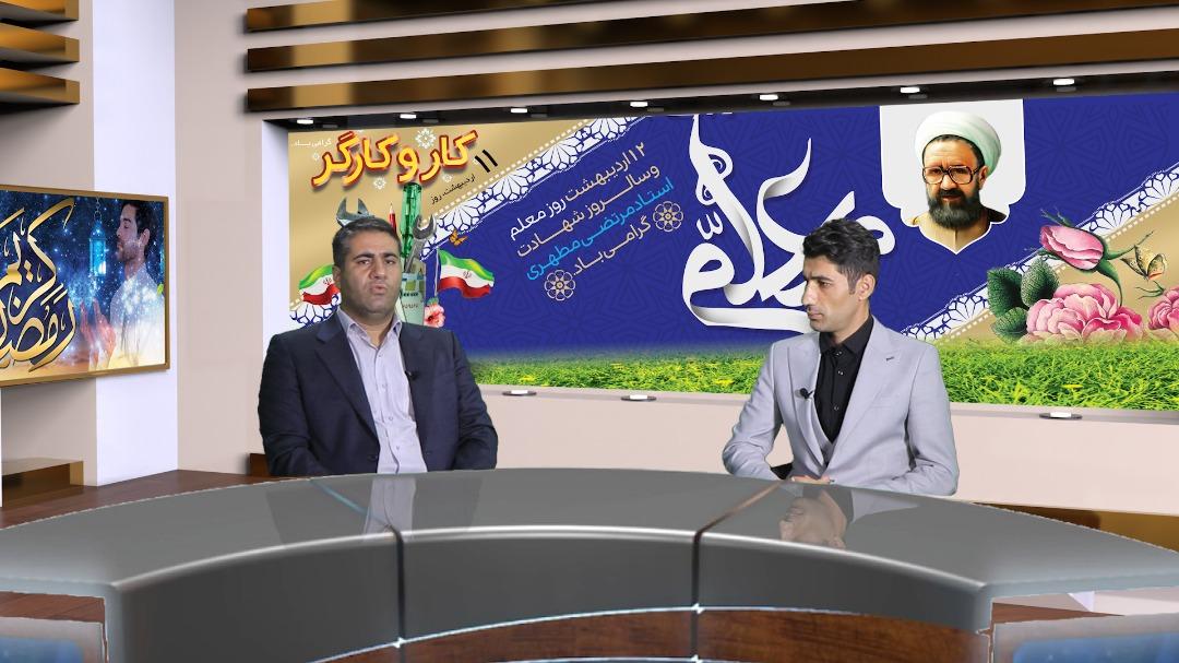 شبهای رمضان ویژه برنامه هفته معلم