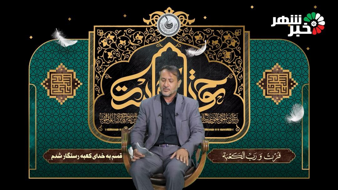 شبهای رمضان قسمت 22 ویژه شبهای قدر