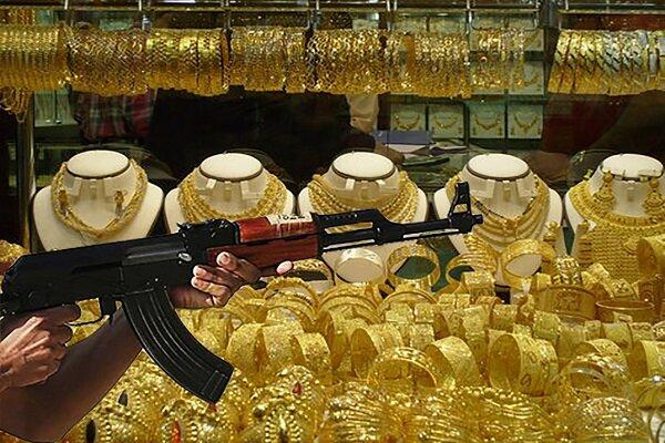 دستگیری سارقان مسلح طلافروشی گلستان و اسلامشهر