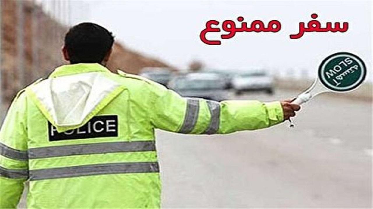 تمدید محدودیتهای شهری و ممنوعیت سفر در تعطیلات عید فطر