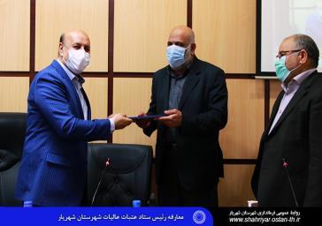 معارفه رئیس ستاد عتبات عالیات شهرستان شهریار