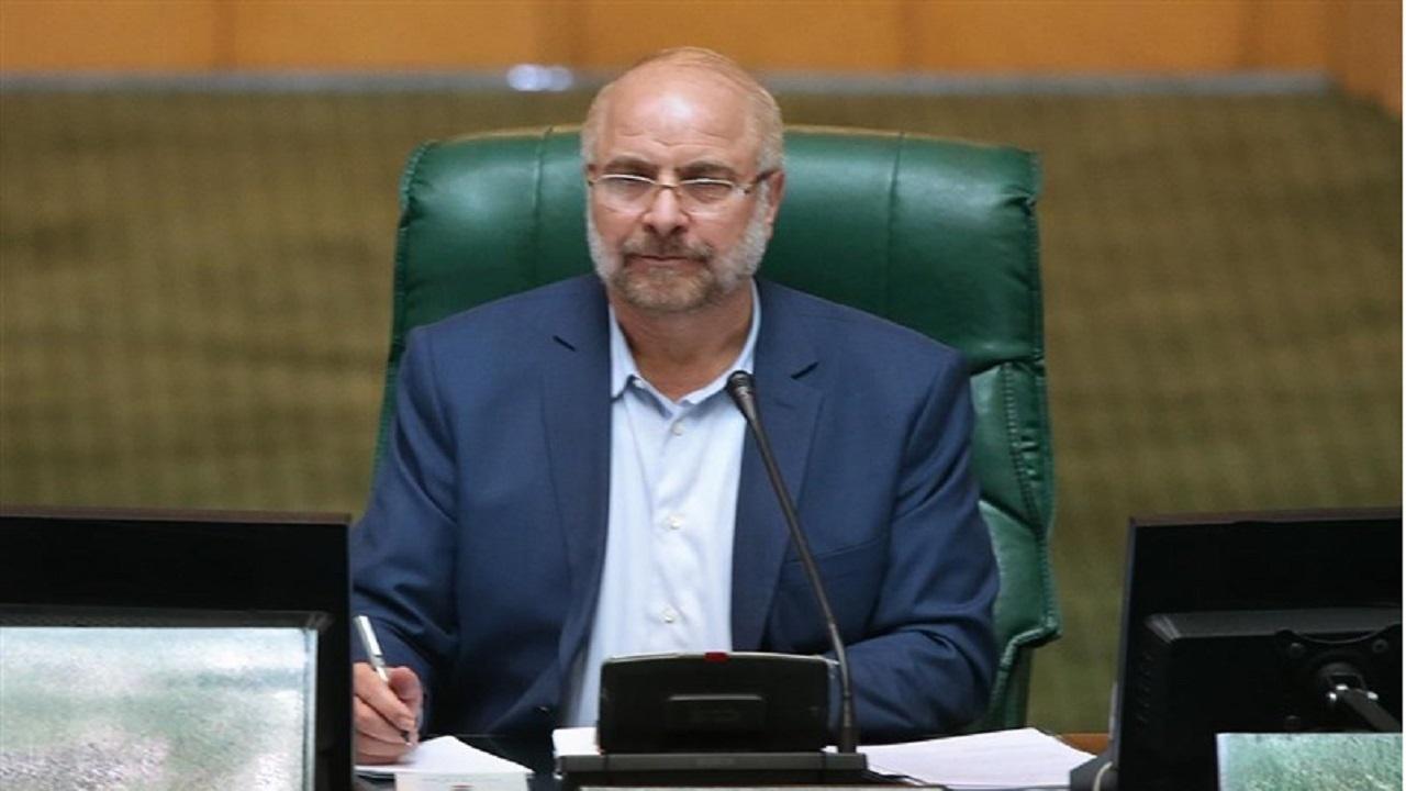 با رای نمایندگان «قالیباف» رئیس مجلس ماند.