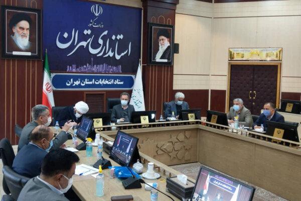بیمارستان ۳۰۰ تختخوابی فیروزآبادی ری ۲۷ خرداد ماه افتتاح می شود
