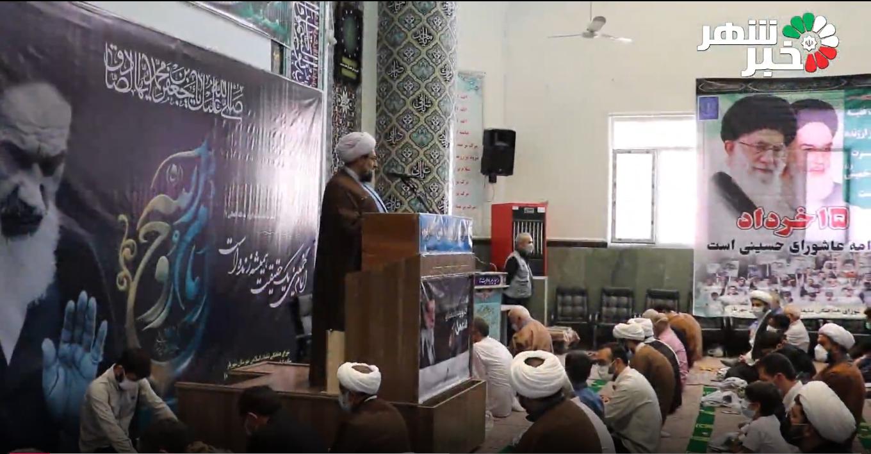 نماز جمعه و مراسم یادبود امام راحل در شهرستان شهریار