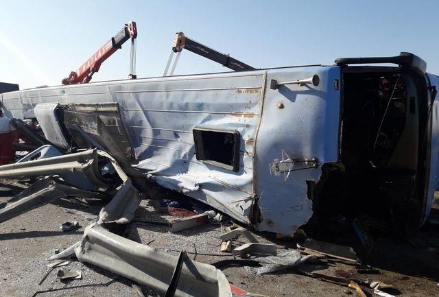 اعلام اسامی خبرنگاران کشته شده در حادثه واژگونی اتوبوس