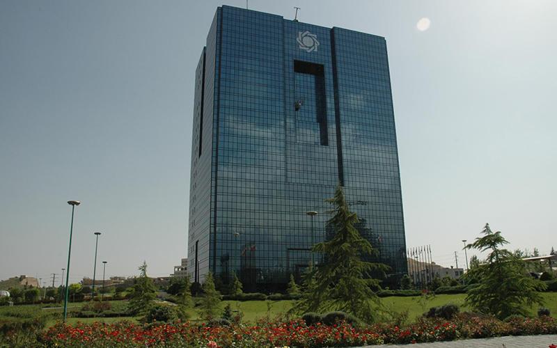 اطلاعیه مهم بانک مرکزی درباره نحوه خدماتدهی بانکها در دوره تعطیلی