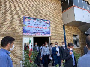 بهره برداری از سالن ورزشی شهید سلیمانی در صفادشت