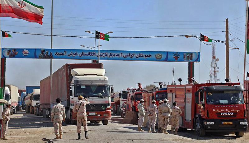 مرزهای ایران و افغانستان ۵ روز بسته میشود