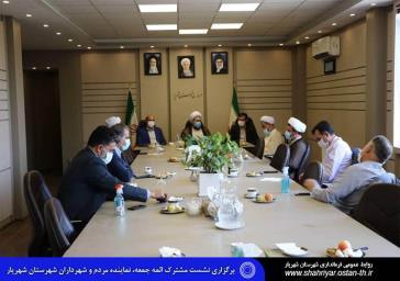 برگزاری نشست مشترک ائمه جمعه، نماینده مردم و شهرداران شهرستان شهریار