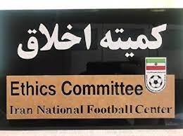 لیگ دسته دوم فوتبال تعلیق شد!/ دعوت مدیران و بازیکنان به کمیته اخلاق