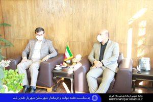 به مناسبت هفته دولت از فرماندار شهرستان شهریار تقدیر شد