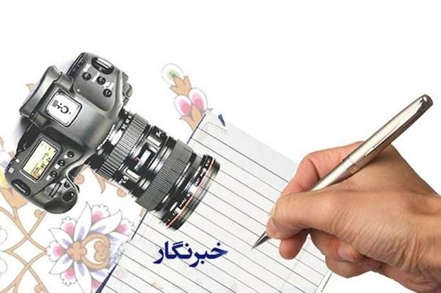 عیادت رئیس اداره بهزیستی از خبرنگار شهرستان ملارد
