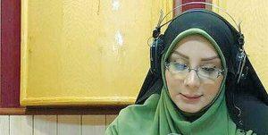 درگذشت «فرزانه معصومیان»گوینده خبر رادیو به علت کرونا