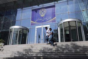 مدیران بورس تهران احضار شدند   رسیدگی به موضوع کشف ماینر در شرکت بورس تهران