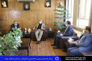 دیدار رئیس دادگستری و دادستان شهرستان شهریار با فرماندار شهریار