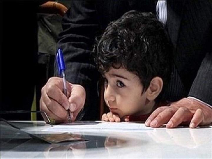 تکذیب ممنوعیت دریافت کارنامه فرزندان از سوی مادران توسط آموزش و پرورش