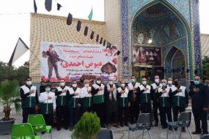 شرکت خادمیاران رضوی شهریار درمراسم یادبود شهید مدافع حرم «عیوض احمدی»