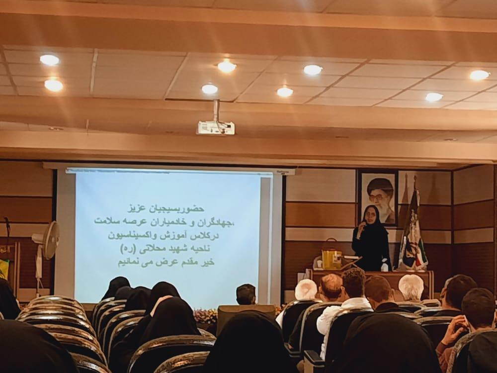 مشارکت خادمیاران منطقه ۱۴ تهران در طرح واکسیناسیون کرونا