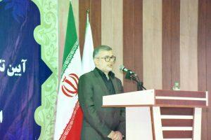 مراسم آیین تکریم و معارفه رئیس جدید اداره اوقاف شهرستان شهریار
