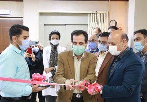 افتتاح نخستین مرکز شیمیدرمانی بیماران سرطانی در غرب استان تهران